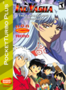 Inuyasha The Battle Against Sesshomaru Box Art 6