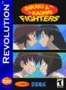 Sakaki and Kaorin Fighters Box Art 2