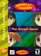 Sakaki and Kaorin The Arcade Game Box Artwork 3