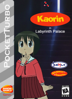 Kaorin in Labyrinth Palace Box Artwork