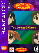 Sakaki and Kaorin The Arcade Game Box Artwork 1
