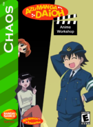 Azumanga Daioh Anime Workshop Box Art 1