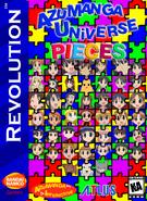 Azumanga Universe Pieces Box Art 1