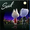 K.K. Soul Cover