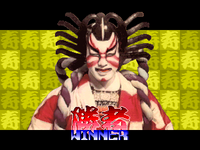 Blood Warrior Goemon 3