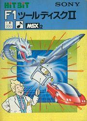 F1 Tool Disk II.jpg
