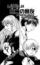 Zatch Bell! Manga 2