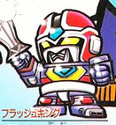 SD Battle Oozumou - Flash King