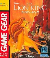 The Lion King portada GameGear Jap