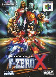 F-Zero X portada.jpg
