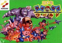Konami Wai Wai World portada.jpg