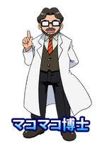 Makomako - Konjiki no Gashbell!! The Card Battle for GBA