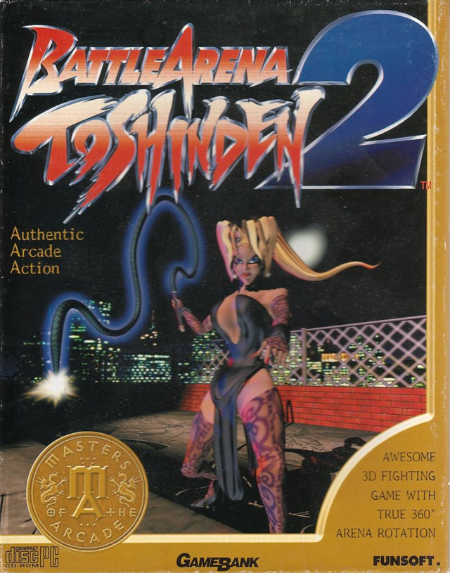 Battle Arena Toshinden 2 - Portada.jpg