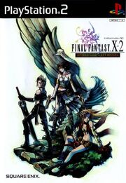 Final Fantasy X-2 - International.jpg