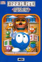 Eggerland Mystery portada JAP