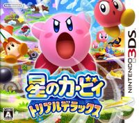 Kirby Triple Deluxe - Cover JAP