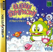 Bubble Symphony - Portada.jpg