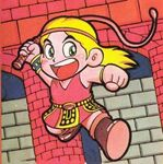 Wai Wai World Guidebook Simon Belmont III