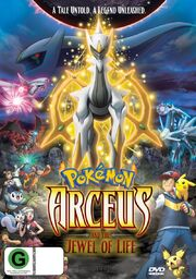 Pokémon - Arceus and the Jewel of Life.jpg