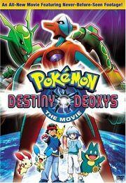 Pokémon Destiny Deoxys!.jpg