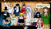 Mamodo battles art16