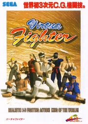 Virtua Fighter - volante publicitario.jpg