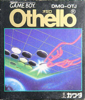 Othello portada GB JAP
