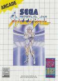 Speedball portada Master System Imageworks
