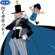 Kido & Dr. Riddles Yuujou no Zakeru 2.jpg