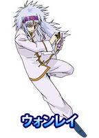 Wonrei - Konjiki no Gashbell!! The Card Battle for GBA