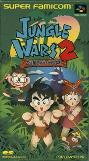 Jungle Wars 2 - Kodai Mahou Atimos no Nazo - Portada.jpg