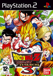 Dragon Ball Z - Budokai Tenkaichi 3 - Portada.jpg