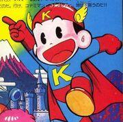 Konami Man.jpg