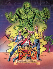 DoubleDragonIII flyer.jpg