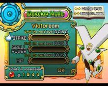 Zatch Bell! - Mamodo Battles capura 11.jpg