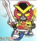 SD Battle Oozumou - Live Robo