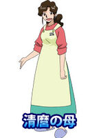 Madre de Kiyo - Konjiki no Gashbell!! The Card Battle for GBA