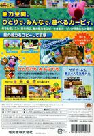 Hoshi no Kirby Wii portada BACK