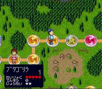 Kiteretsu Daihyakka SNES captura 1.png