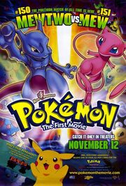 Pokémon The First Movie.jpg