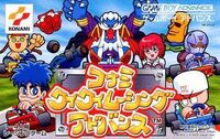 Konami Wai Wai Racing Advance portada