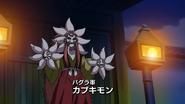 Kabukimon on Duty