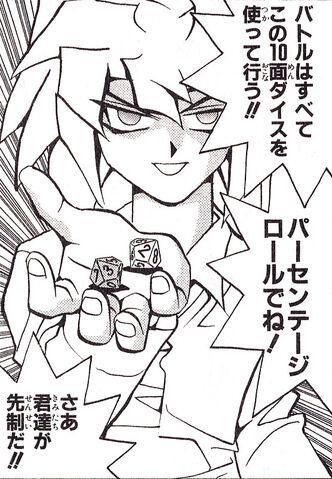 File:Bakura-dices.jpg