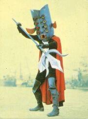 Lamprey Mask