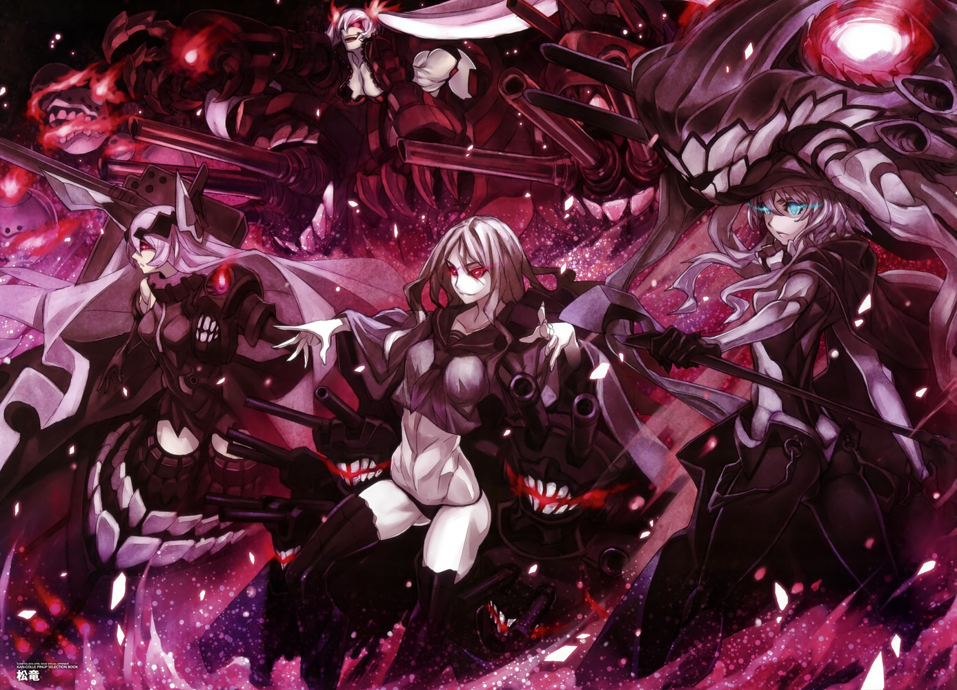 Image result for kantai collection abyssal fleet
