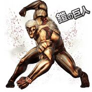 Zzz AttackOnTitan-1-2