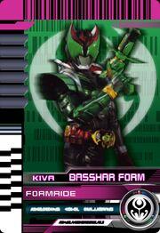 Form Ride Kiva Basshar