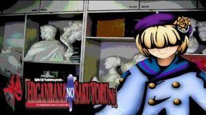 """► PC Higanbana EP XI """"Renoir of The Art Room"""" Ƹ̵̡Ӝ̵̨̄Ʒ"""