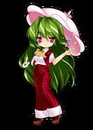 Yuka 3