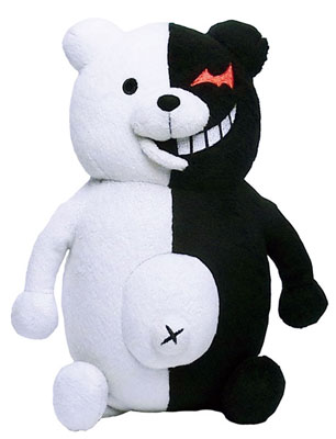 File:Monokuma plush.jpg